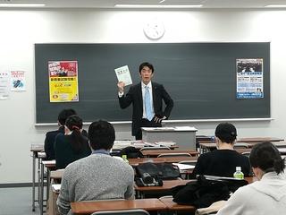 新教養試験セミナー(12.23町田校).jpg